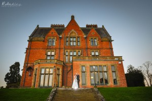 Wedding at Wroxall Abbey Hotel & Estate, Warwickshire